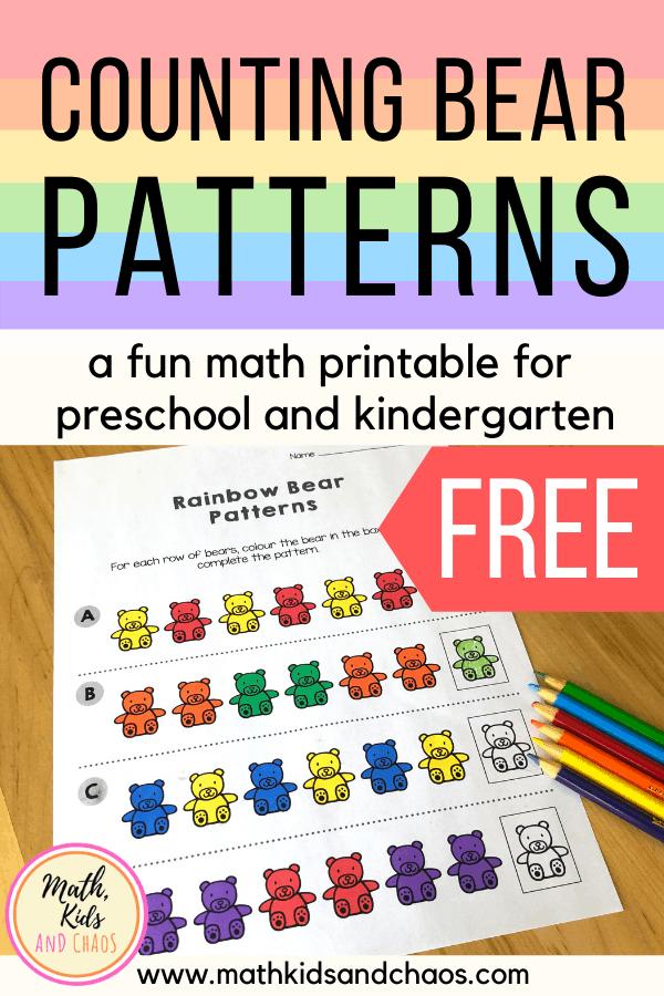 Counting bear patterns math printables