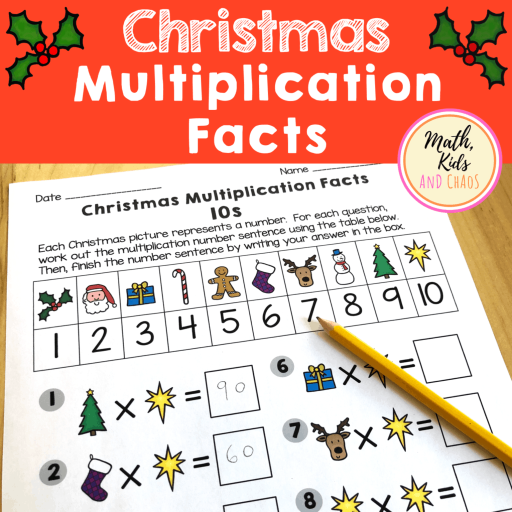 Christmas Multiplication Facts Worksheets